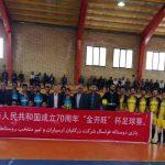 Futsal friendly tournament 2